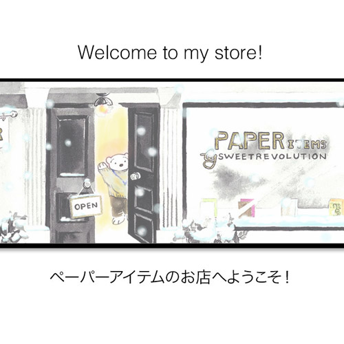 Store SweetRevolution