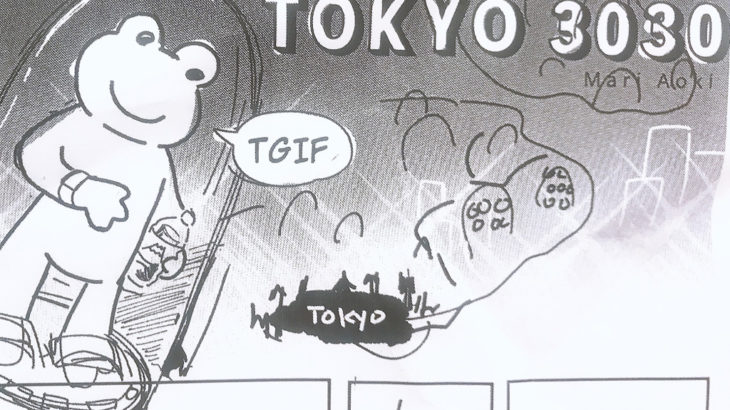 New Manga Coming Soon!